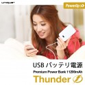 uNiQue Premium Power Bank Thunder Speed 11200mAh